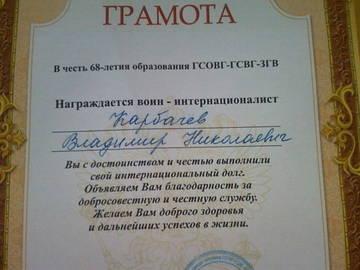 http://s3.uploads.ru/t/AnoRx.jpg