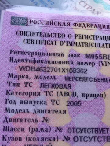 http://s3.uploads.ru/t/AoPW0.jpg