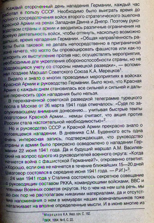 http://s3.uploads.ru/t/AonMH.jpg