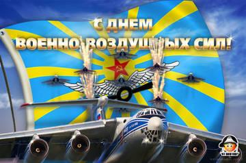 http://s3.uploads.ru/t/Ap9Xz.jpg
