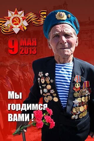 http://s3.uploads.ru/t/ApkPg.jpg