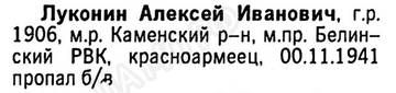 http://s3.uploads.ru/t/At1Wz.jpg