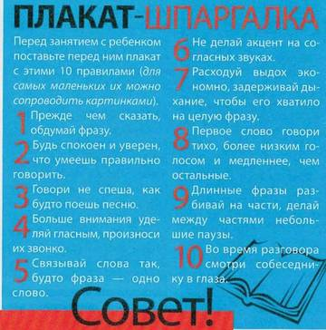 http://s3.uploads.ru/t/Auv9i.jpg