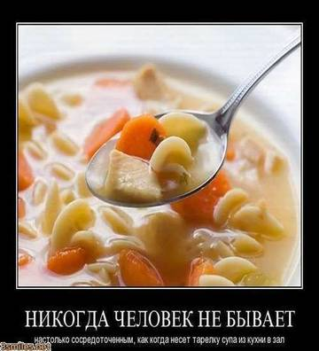 http://s3.uploads.ru/t/AzoKv.jpg