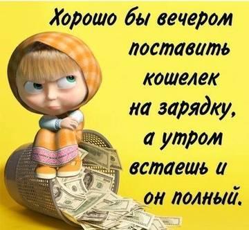 http://s3.uploads.ru/t/B04Lf.jpg