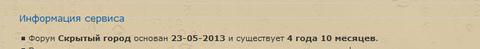 http://s3.uploads.ru/t/B1YeW.png