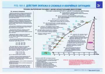 http://s3.uploads.ru/t/B5kcj.jpg