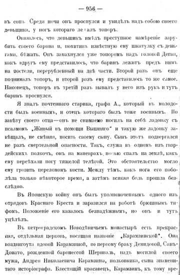 http://s3.uploads.ru/t/B6sPL.jpg