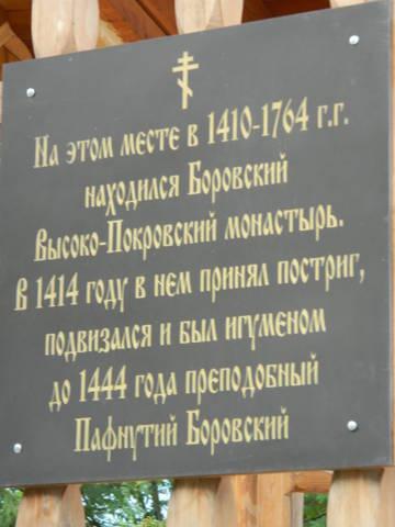 http://s3.uploads.ru/t/B9RY4.jpg