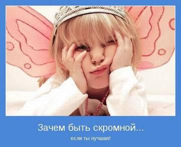 http://s3.uploads.ru/t/BA0Kj.jpg