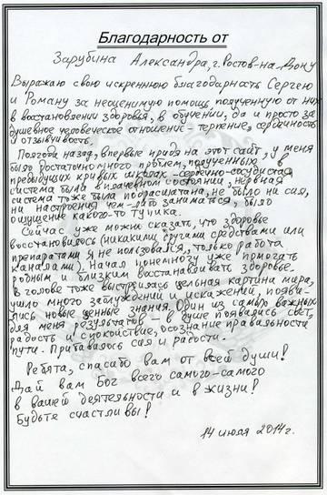 http://s3.uploads.ru/t/BDC6O.jpg