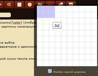 http://s3.uploads.ru/t/BDFwA.jpg