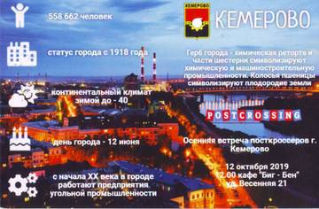 http://s3.uploads.ru/t/BEMdO.jpg
