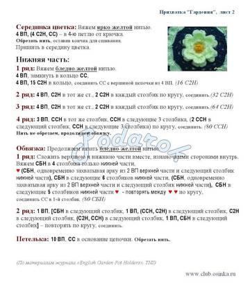 http://s3.uploads.ru/t/BFxci.jpg