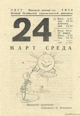 http://s3.uploads.ru/t/BG0PI.jpg