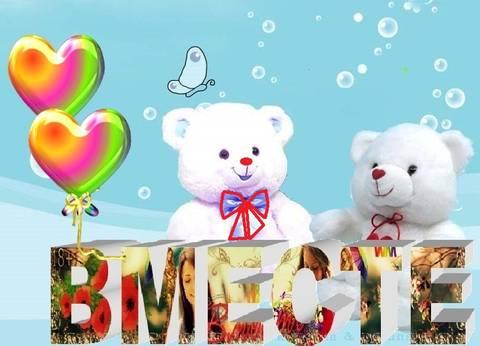 http://s3.uploads.ru/t/BGCsS.jpg