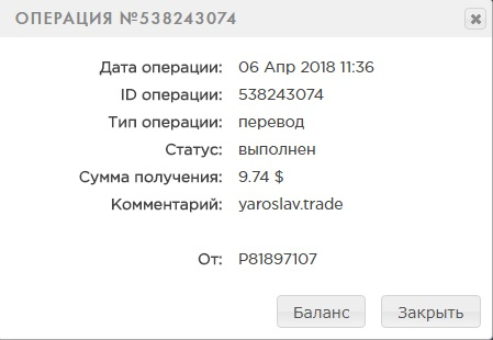 http://s3.uploads.ru/t/BGEW8.jpg