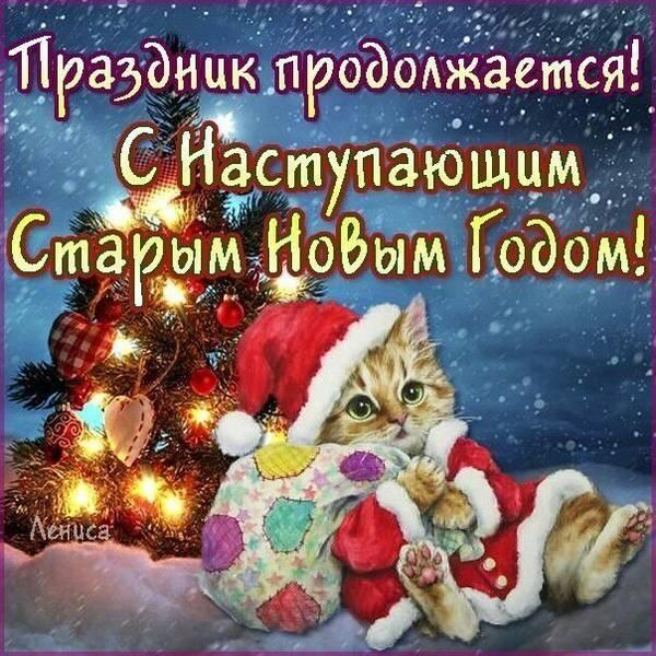 http://s3.uploads.ru/t/BGpWh.jpg
