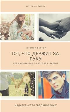 http://s3.uploads.ru/t/BHTv2.jpg