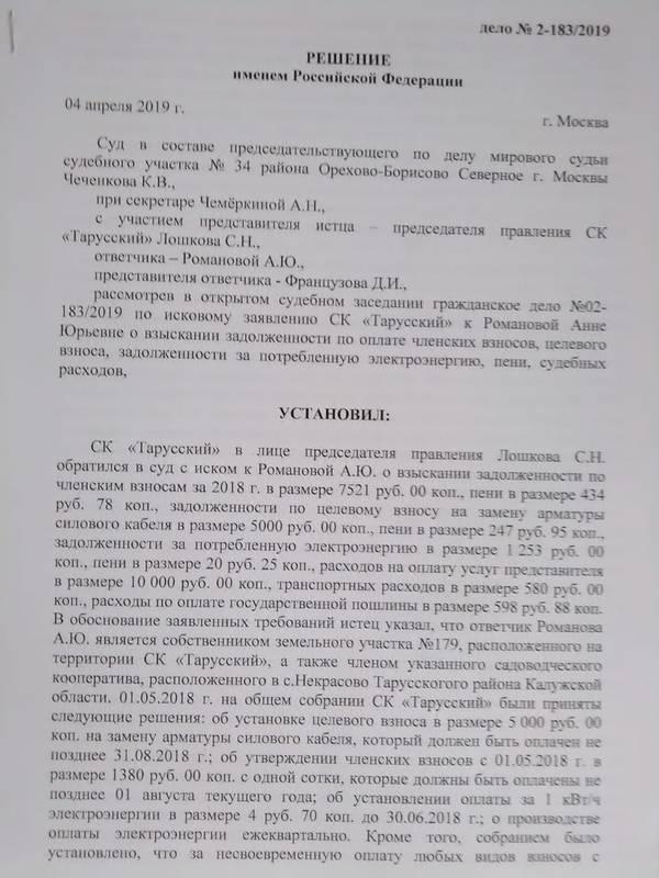 http://s3.uploads.ru/t/BIgu9.jpg