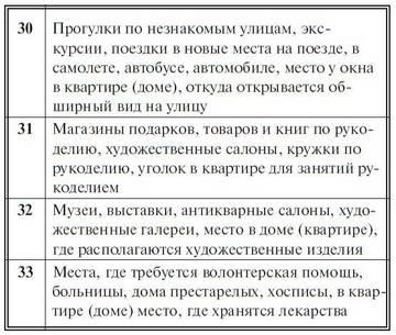 http://s3.uploads.ru/t/BLYyW.jpg