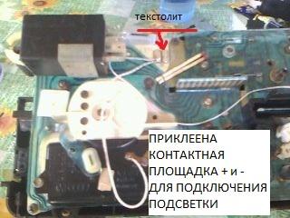 http://s3.uploads.ru/t/BN8mx.jpg