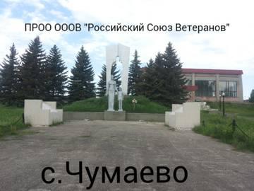 http://s3.uploads.ru/t/BQpqN.jpg