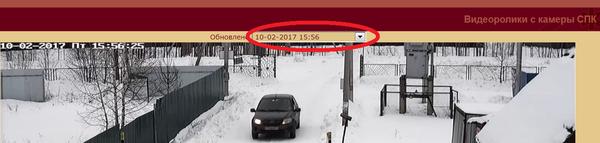 http://s3.uploads.ru/t/BR2zc.png