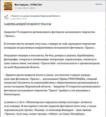 http://s3.uploads.ru/t/BT2jG.png