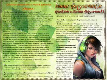 http://s3.uploads.ru/t/BTENQ.jpg
