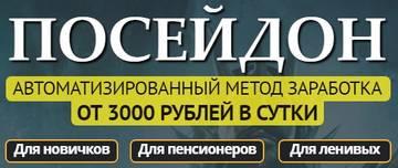 http://s3.uploads.ru/t/BXqYv.jpg