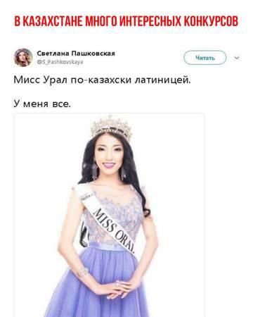 http://s3.uploads.ru/t/BYpdo.jpg