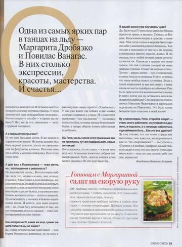http://s3.uploads.ru/t/BZ3Gn.jpg