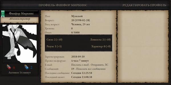 http://s3.uploads.ru/t/BZLYO.png