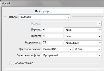 http://s3.uploads.ru/t/BbsrY.png