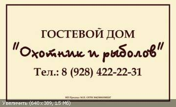 http://s3.uploads.ru/t/Bd2ni.jpg