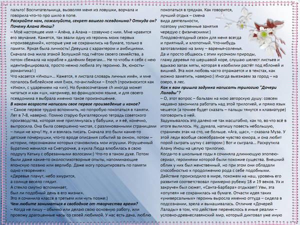 http://s3.uploads.ru/t/BdCEz.jpg