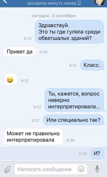 http://s3.uploads.ru/t/BdUu5.jpg