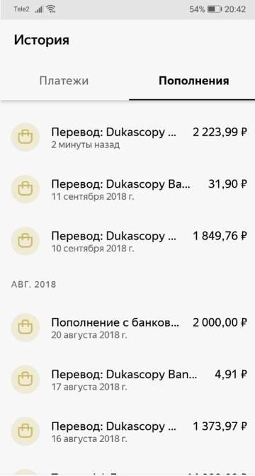 http://s3.uploads.ru/t/BeINw.jpg