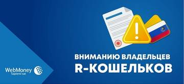 http://s3.uploads.ru/t/BfpJo.jpg