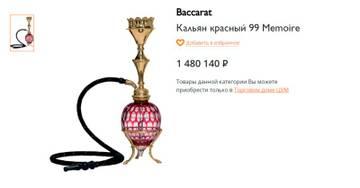 http://s3.uploads.ru/t/Bgc6D.jpg