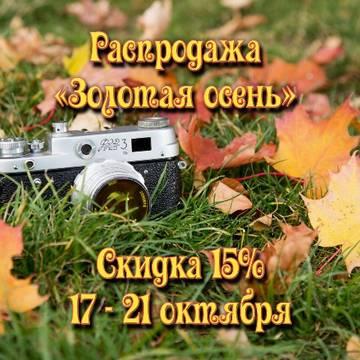 http://s3.uploads.ru/t/BhGjw.jpg