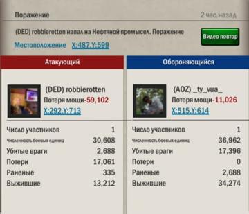 http://s3.uploads.ru/t/Bl4pI.png