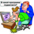 http://s3.uploads.ru/t/BnRXZ.jpg