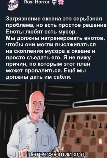 http://s3.uploads.ru/t/BobaT.jpg