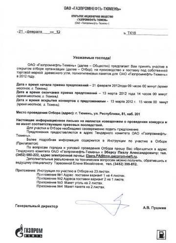 http://s3.uploads.ru/t/BpXg2.jpg