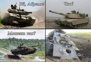 http://s3.uploads.ru/t/BrPg7.jpg