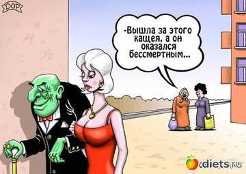 http://s3.uploads.ru/t/BteaC.jpg