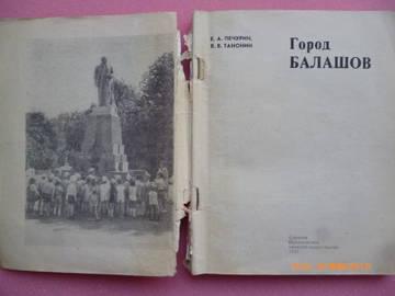 http://s3.uploads.ru/t/BvE7f.jpg