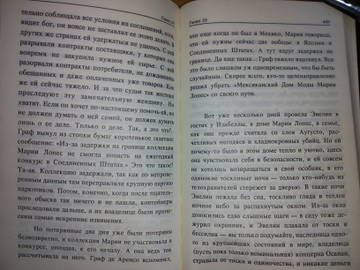 http://s3.uploads.ru/t/Bw1Cl.jpg